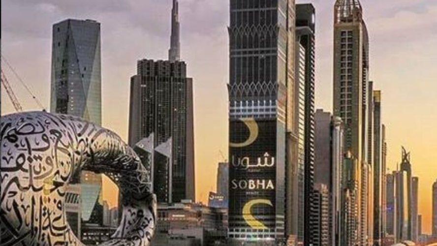 VISIT DUBAI – A TOURIST'S GUIDE